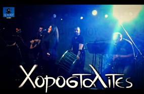 Από το Live στη Γιορτή Πολιτισμού στην Τεχνόπολη